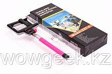 Купить беспроводной Bluetooth-монопод Z07-5