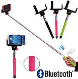 Купить беспроводной Bluetooth-монопод Z07-5 , фото 2
