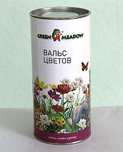 """Смесь цветов """"Вальс цветов"""" 0,05 кг Зеленый ковер"""