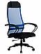 Кресло SU-1-BP (K11), фото 4