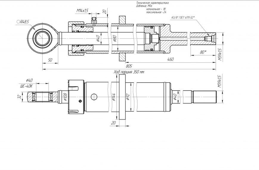ЭД405.62.04.000-01 Гидроцилиндр подъёма среднего отвала без пружины