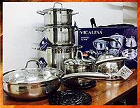 Набор посуды Vicalina VL-7413