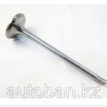 Клапан выпускной Audi A3/A4/VW Passat/Golf 4.5/Touran/Skoda Octavia A5 обьем 1.6 8V c 2000г и выше.