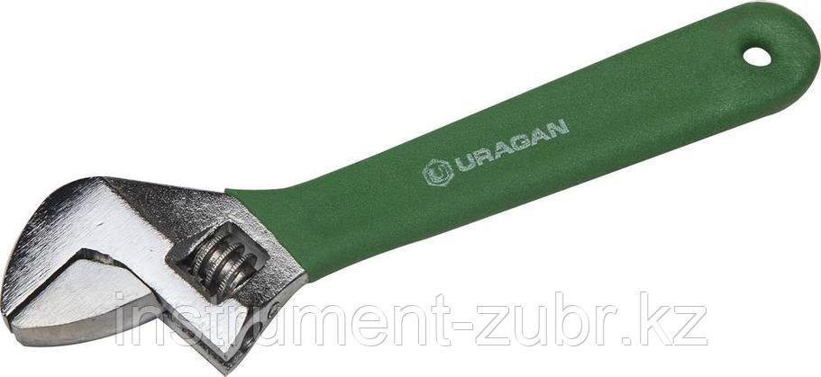 Ключ разводной, 150 / 20 мм, URAGAN, фото 2