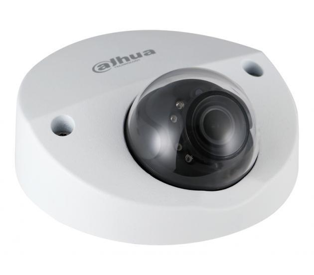 2 Мп IP-видеокамера DAHUA IPC-HDPW1231FP-AS