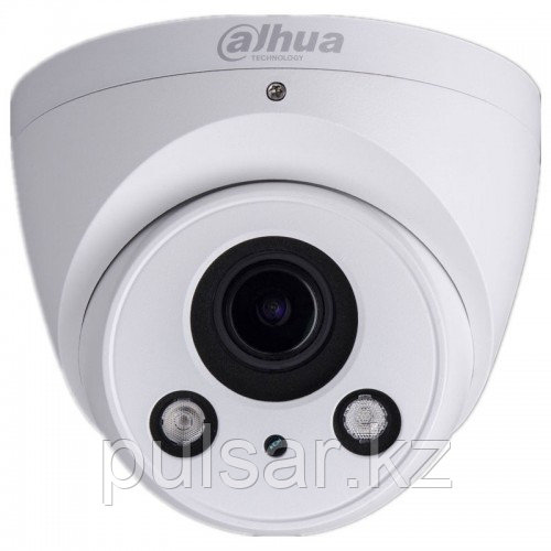 2 Мп IP-видеокамера IPC-HFW2231TP-ZS