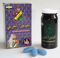 Арабская виагра средство для повышения потенции, банка 10 таблеток