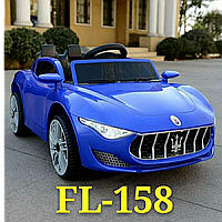 Электромобиль MASERATI -FL-185 (до 25 кг)