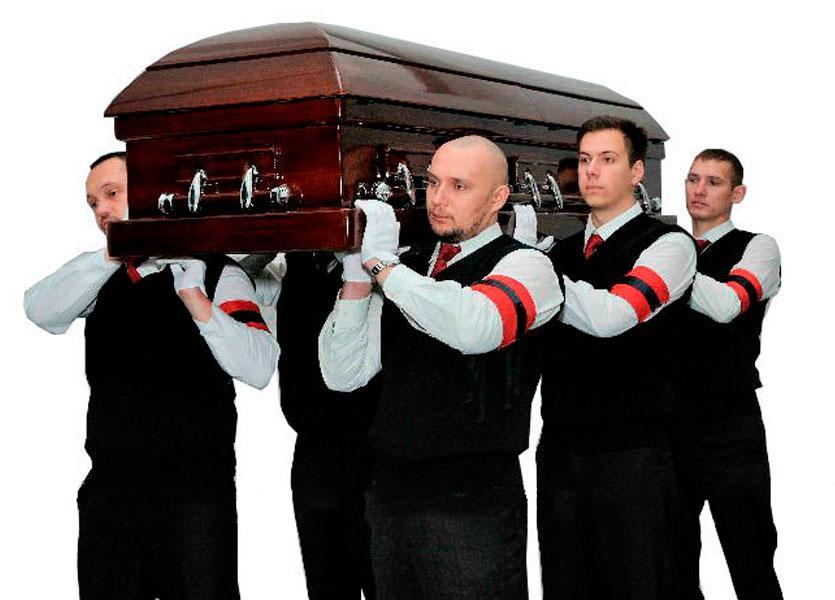 Похоронная бригада