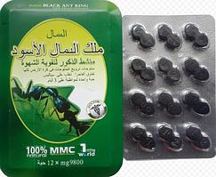 Чёрный королевский муравей виагра средство для повышения потенции, блистер 12 таблеток