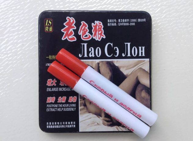 Лао Сэ Лон виагра средство для повышения потенции, 21 капсула