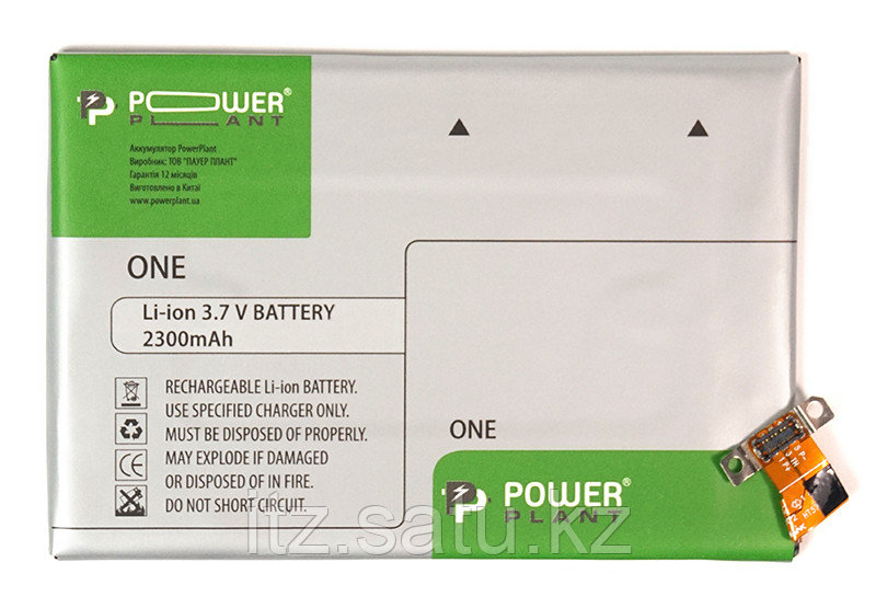 Аккумулятор PowerPlant HTC One (BN07100) 1150mAh