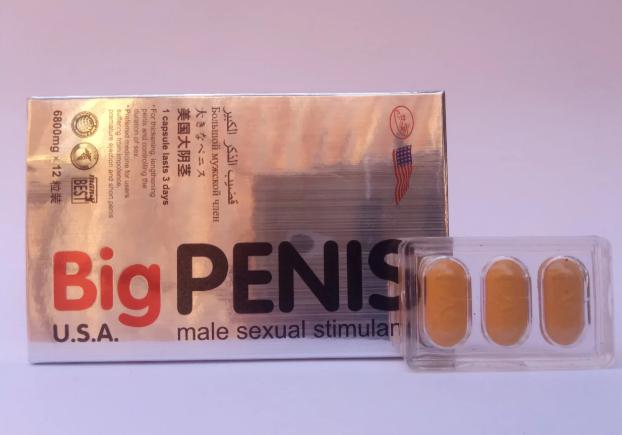 Big penis Большой пенис виагра средство для повышения потенции