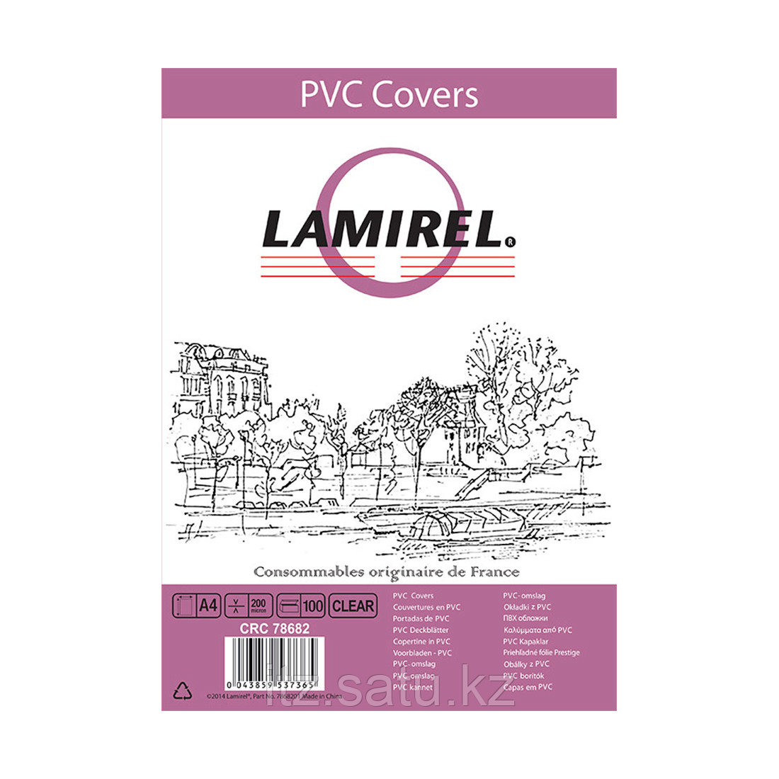 Обложки Lamirel Transparent A4 LA-78682, PVC, прозрачные, 200мкм, 100шт