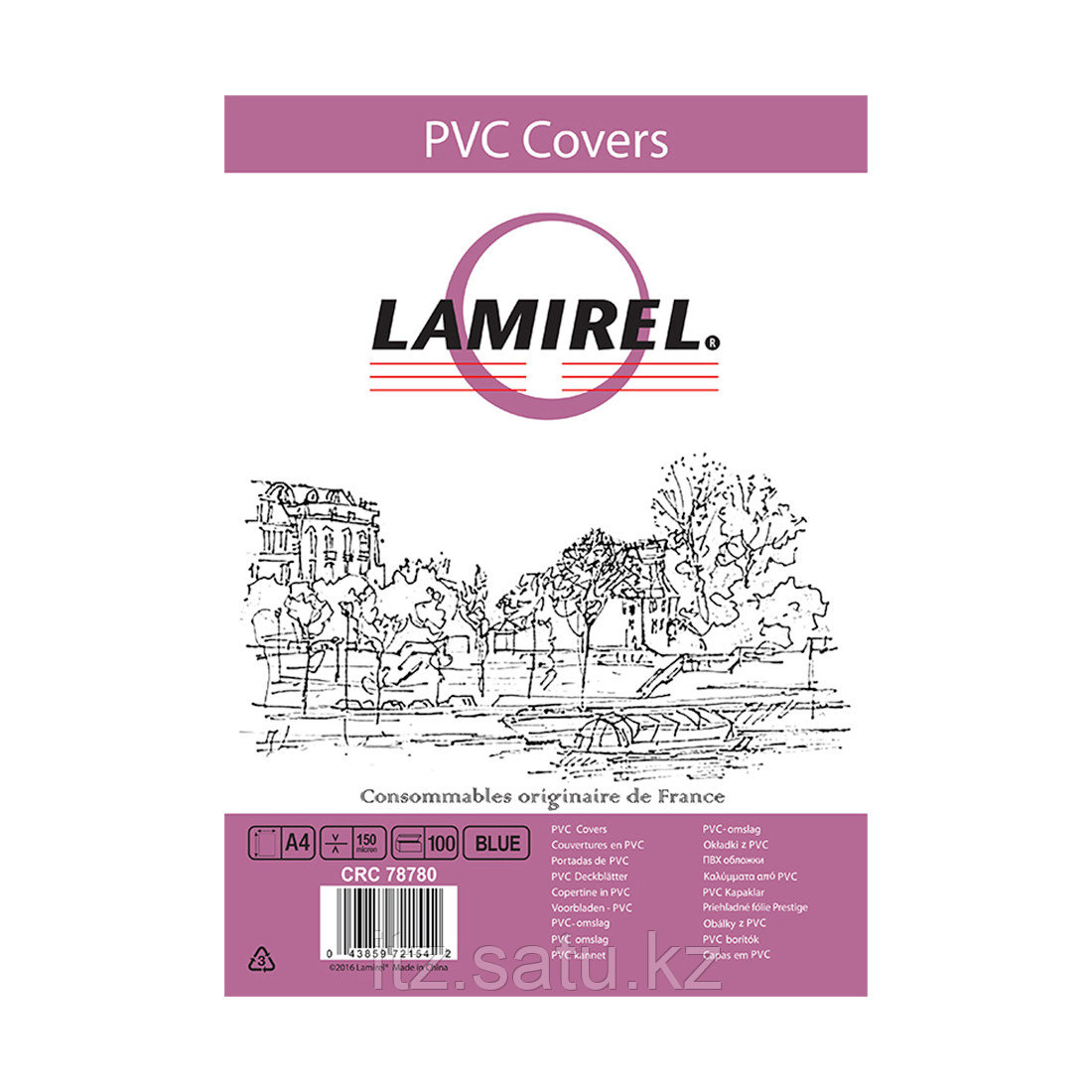 Обложки Lamirel Transparent A4 LA-78780, PVC, синие, 150мкм, 100 шт.