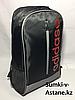 Спортивный рюкзак для города ADIDAS. Высота 41 см, ширина 26 см, глубина 14 см.