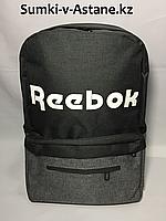 Городской рюкзак для спорта . Высота 42 см, ширина 27 см, глубина 15 см., фото 1