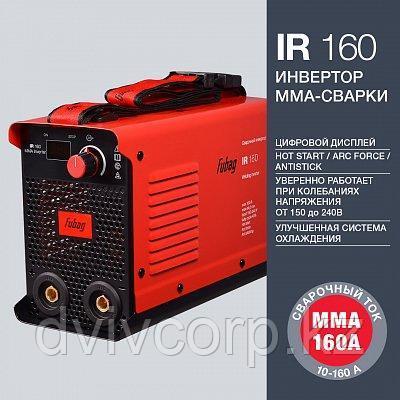 FUBAG Сварочный инвертор IR 160