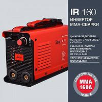 FUBAG Сварочный инвертор IR 160, фото 1