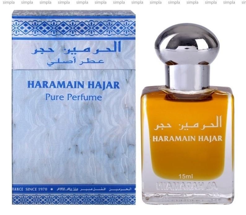 Al Haramain Hajar масляные духи объем 15 мл (ОРИГИНАЛ)