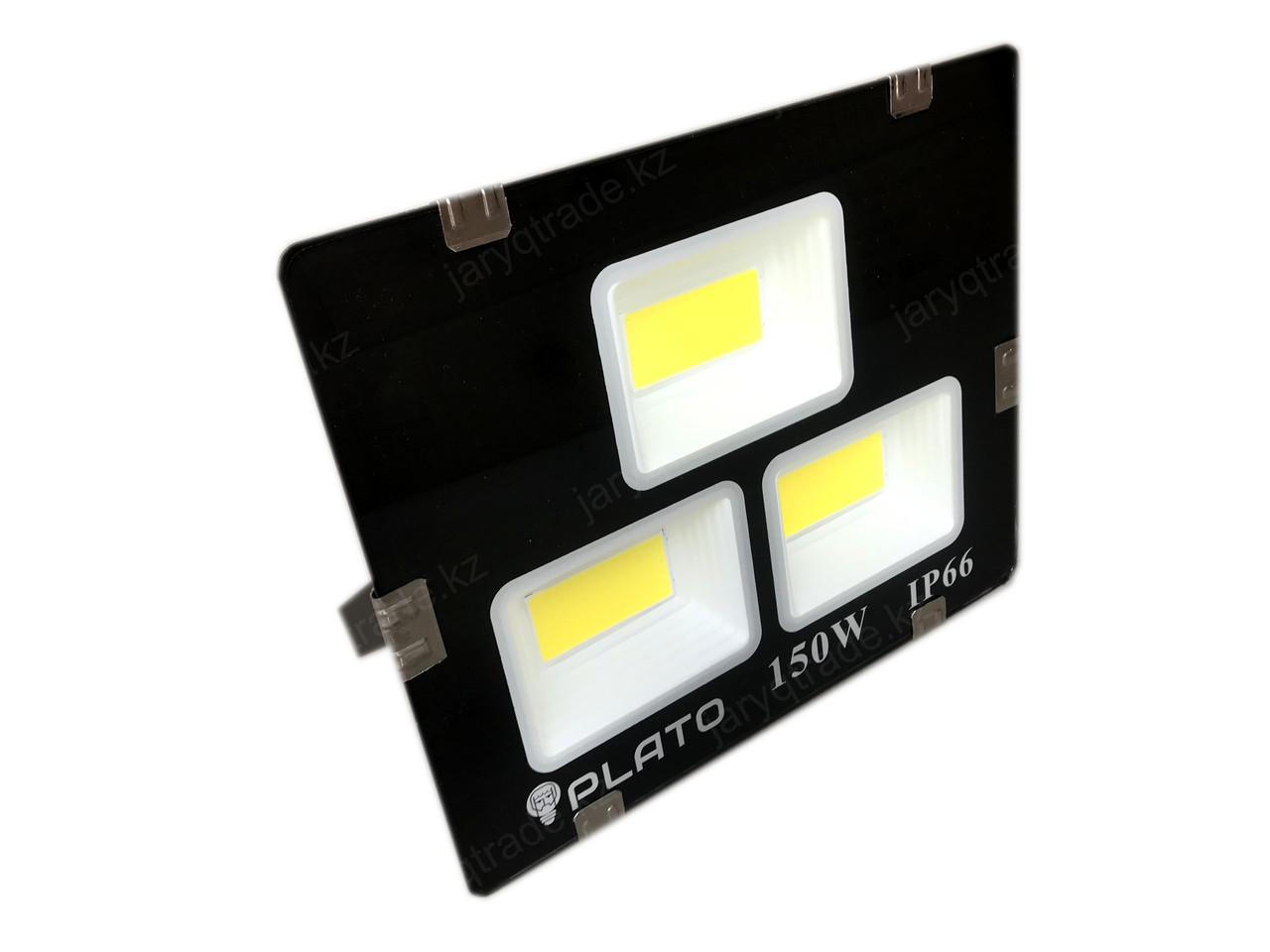 Светодиодный прожектор PLATO 150 W, 6500K