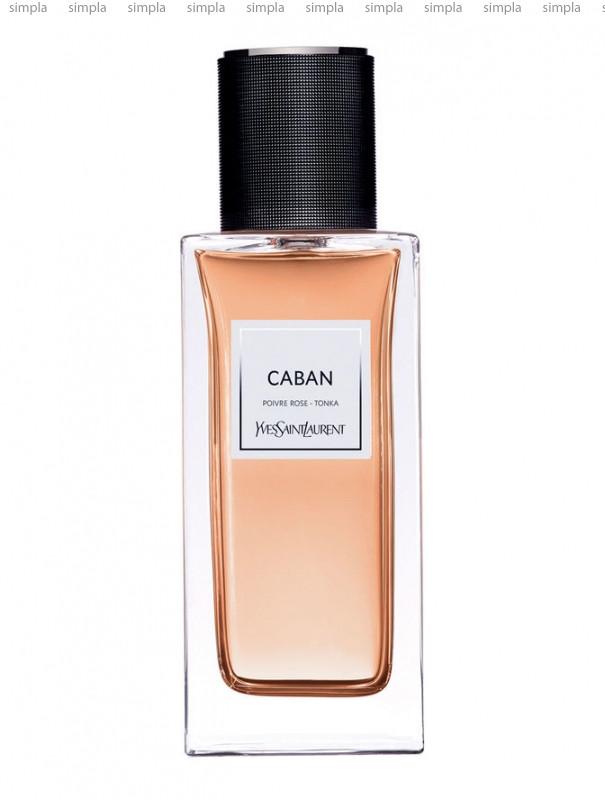 Yves Saint Laurent Caban парфюмированная вода объем 75 мл (ОРИГИНАЛ)