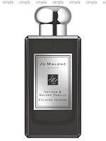 Jo Malone Vetiver & Golden Vanilla одеколон объем 100 мл (ОРИГИНАЛ)