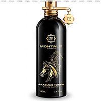 Montale Arabians Tonka парфюмированная вода объем 50 мл (ОРИГИНАЛ)