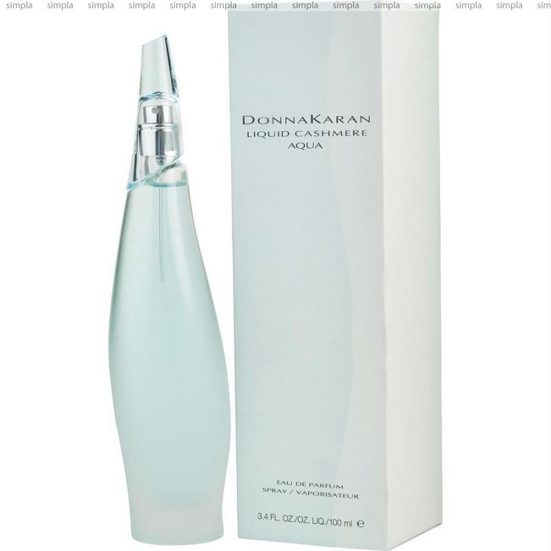 Donna Karan Liquid Cashmere Aqua парфюмированная вода объем 100 мл (ОРИГИНАЛ)