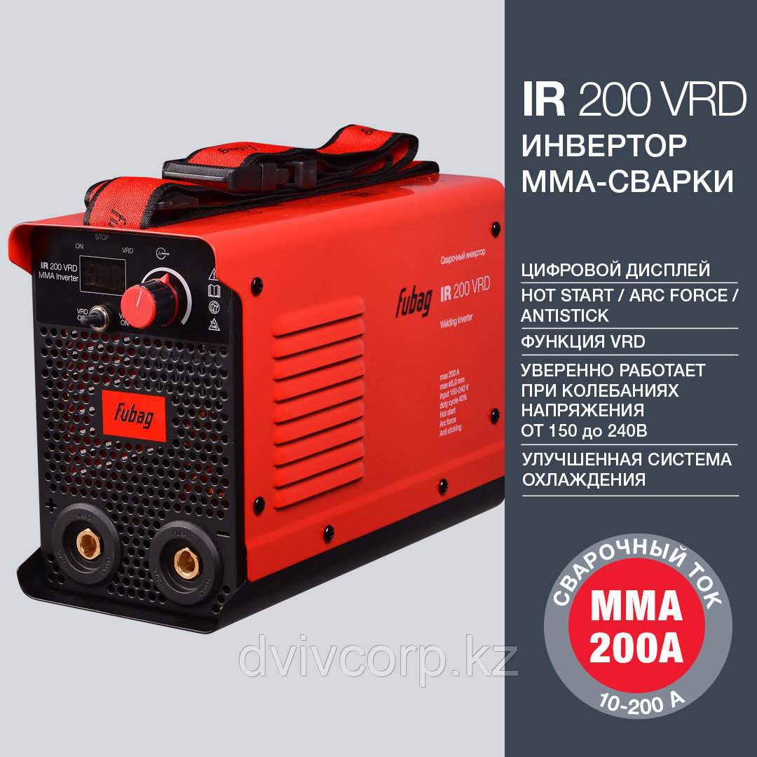 FUBAG Инвертор сварочный IR 200 V.R.D.