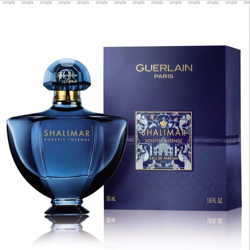 Guerlain Shalimar Souffle Intense парфюмированная вода объем 50 мл (ОРИГИНАЛ)