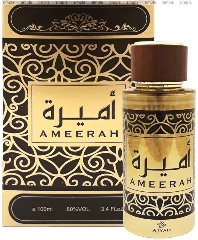 Ajyad Ameerah парфюмированная вода объем 100 мл (ОРИГИНАЛ)