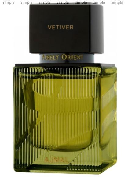 Ajmal Purely Orient Vetiver парфюмированная вода объем 75 мл (ОРИГИНАЛ)