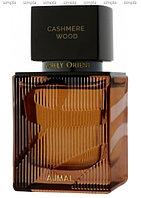 Ajmal Purely Orient Cashmere Wood парфюмированная вода объем 75 мл (ОРИГИНАЛ)