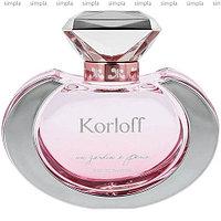 Korloff Un Jardin a Paris парфюмированная вода объем 100 мл (ОРИГИНАЛ)