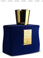 Vivant Velvet Sapphire парфюмированная вода объем 100 мл (ОРИГИНАЛ)