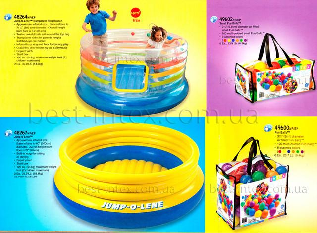Intex детские надувные батуты и игровые центры