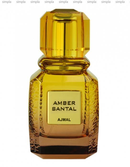 Ajmal Amber Santal парфюмированная вода объем 100 мл тестер (ОРИГИНАЛ)