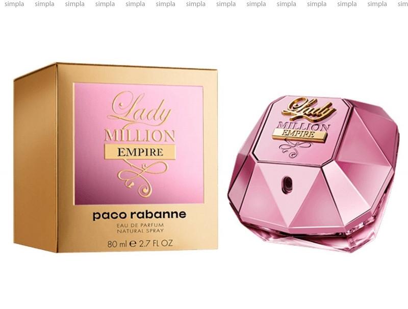 Paco Rabanne Lady Million Empire парфюмированная вода объем 1,5 мл (ОРИГИНАЛ)