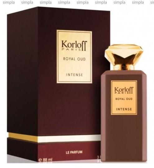 Korloff Royal Oud Intense парфюмированная вода объем 1,2 мл (ОРИГИНАЛ)
