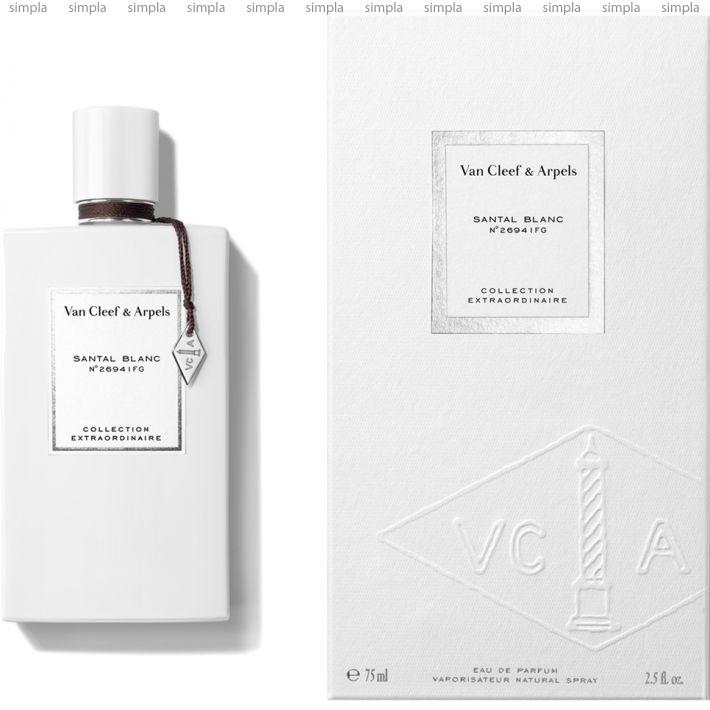 Van Cleef & Arpels Santal Blanc парфюмированная вода объем 2 мл (ОРИГИНАЛ)