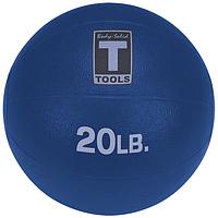Тренировочный мяч 9,1 кг (20lb)