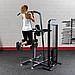 Блочный тренажер турник-брусья-отжимания с противовесом Body-Solid FCD-STK с весовым стеком 95 кг, фото 5