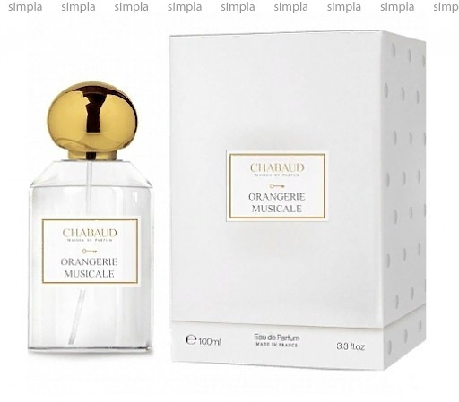 Chabaud Maison de Parfum Orangerie Musicale парфюмированная вода объем 100 мл (ОРИГИНАЛ)
