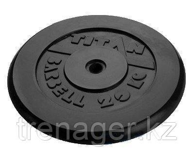 Диск 20 кг обрезиненный 26 мм