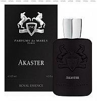 Parfums de Marly Akaster парфюмированная вода объем 125 мл (ОРИГИНАЛ)