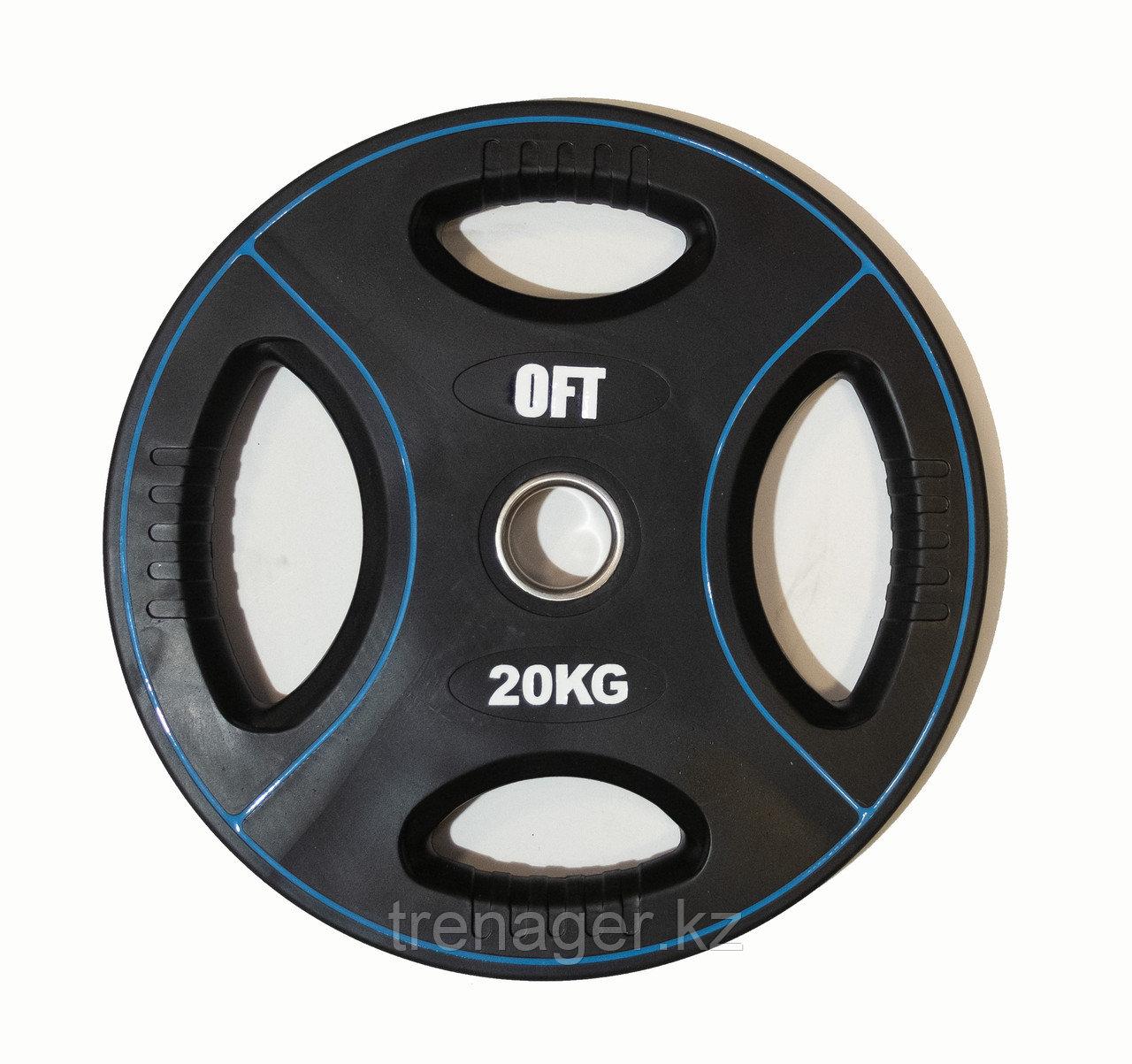 Диск для штанги олимпийский полиуретановый 20 кг