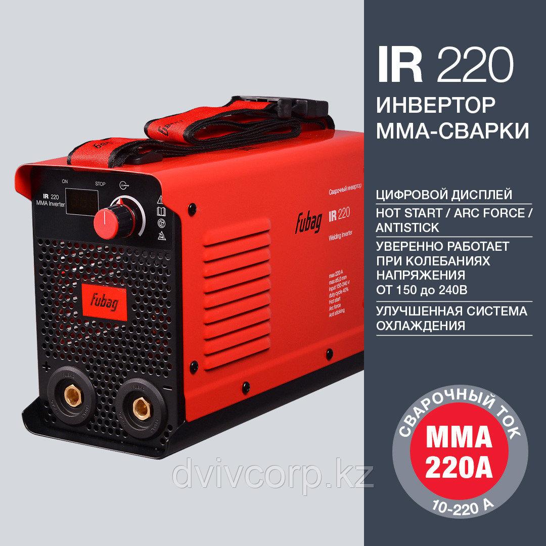 FUBAG Сварочный инвертор IR 220