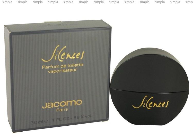Jacomo Silences дневные духи винтаж объем 50 мл (ОРИГИНАЛ)
