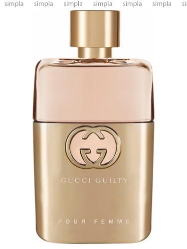 Gucci Guilty Pour Femme парфюмированная вода объем 50 мл (ОРИГИНАЛ)